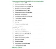 Плазморез Edison CUT 100 PowerPlasma