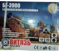 Бензокоса Витязь БГ-3900 + 5 насадок