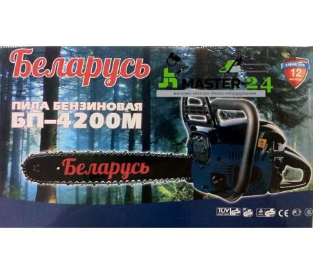 Бензопила Беларусь БП-4200М + 2 шины 2 цепи