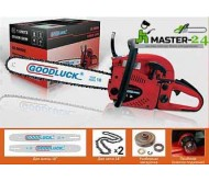 Бензопила Гудлак (Goodluck) GL 5000E (2 шины 2 цепи)