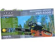 Бензопила Урал Профи УБП-4300