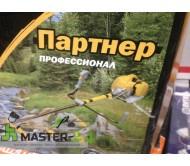 Бензокоса Партнер БГ-4400 Профессионал
