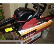 Бензопила Vega VSG-450T 2 шины+2 цепи (Металл)