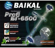 Бензокоса Байкал БГ-6500 Профи 2017