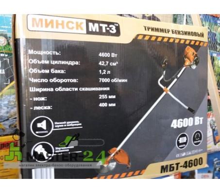 Бензокоса Минск МТЗ МБТ 4600 (4 победита+4 катушки)