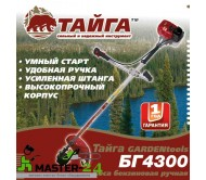 Бензокоса Тайга БГ-4300 Garden Tools 2017
