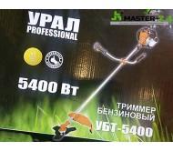 Бензокоса Урал УБТ-5400 (1 нож + 1 катушка)
