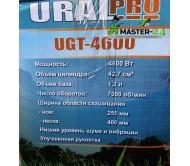 Бензокоса Урал UGT-4600 Pro (Комплектация на выбор)