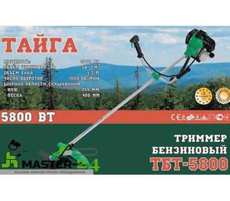 Бензокоса Тайга ТБТ-5800 (1 нож + 1 Леска)