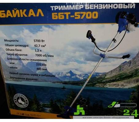 Бензокоса Байкал ББТ-5700 (3-х нож + катушка)