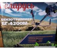 Бензокоса Беларусь БГ-4200М (3 ножа + 1 леска)