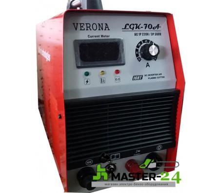Плазморез Verona LGK-70A (Cut 70) 220V/380V