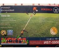 Бензокоса Искра ИБТ-5950 Ижевск Professional (3 ножа+2 лески+ранец)