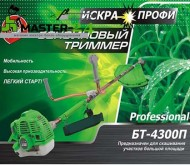 Бензокоса Искра Профи БТ-4300П (2 лески + 1 Нож)