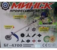 Бензокоса Минск БГ-4700 Профессионал 2017 (9 насадок)