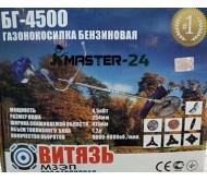 Бензокоса Витязь БГ-4500 Профессионал 2017 (6 насадок + очки)