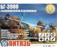 Бензокоса Витязь БГ-3900 2019 года (5 насадок + очки)