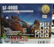 Бензокоса Витязь БГ-4900 Профессионал (9 насадок + очки)
