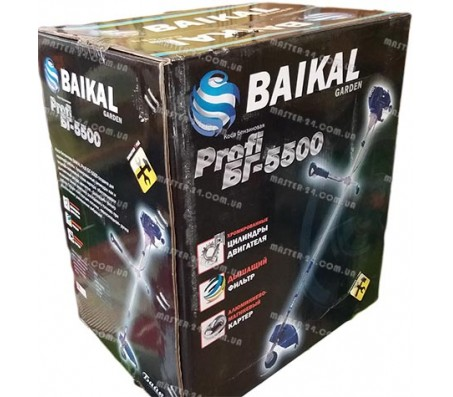 Бензокоса Байкал БГ-5500 (Профи) 2 ножа + Леска