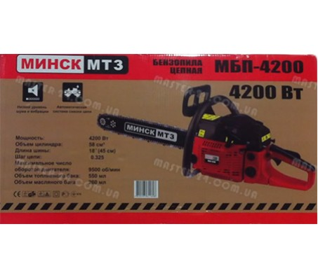 Бензопила Минск МТЗ МБП-4200 (2 шины + 2 цепи)