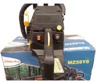 Бензопила Riber-Pro MZ59YS (С подкачкой)
