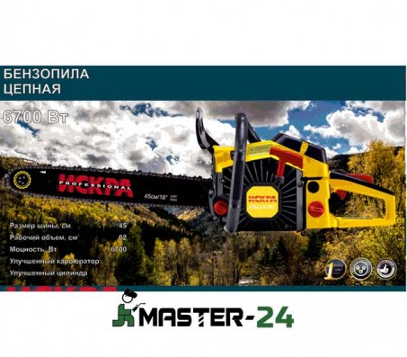 Бензопила Искра ИБЦ-6700 (Металл + Праймер)