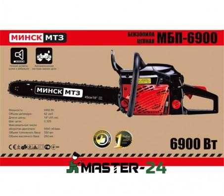 Бензопила Минск МТЗ МБП-6900 Металл (Повышенная мощность)