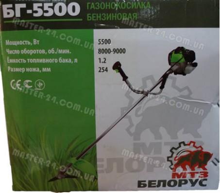 Бензокоса Белорус МТЗ БГ-5500 (2 ножа + 1 Леска)