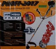 Бензокоса Ижмаш БК-4300 Профи 2017 (6 насадок)