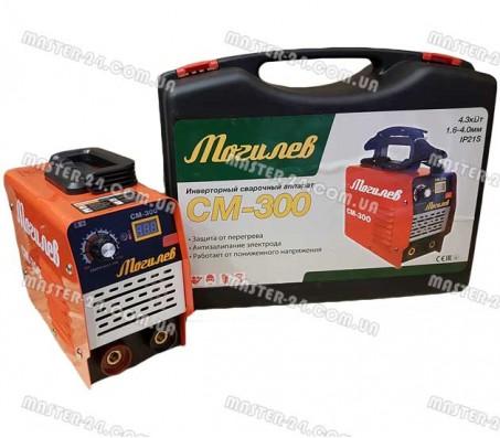 Сварочный инвертор Могилев СМ-300 (Кейс)